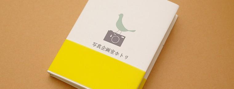 fotori-book1