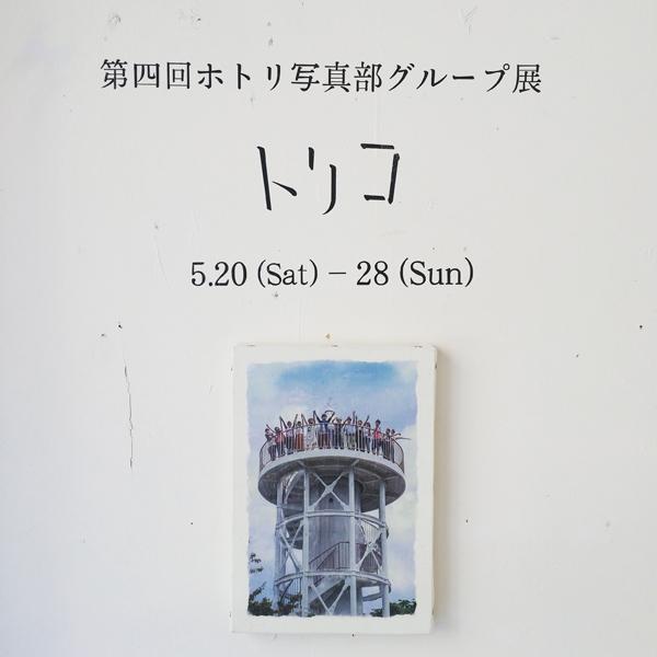 0603.2