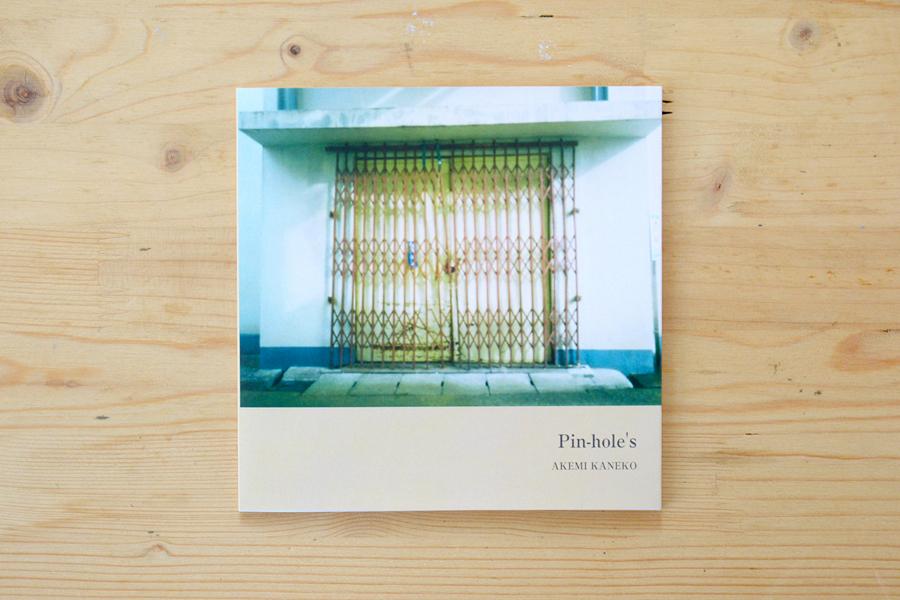 Pin-hole's/No.20 金子明美