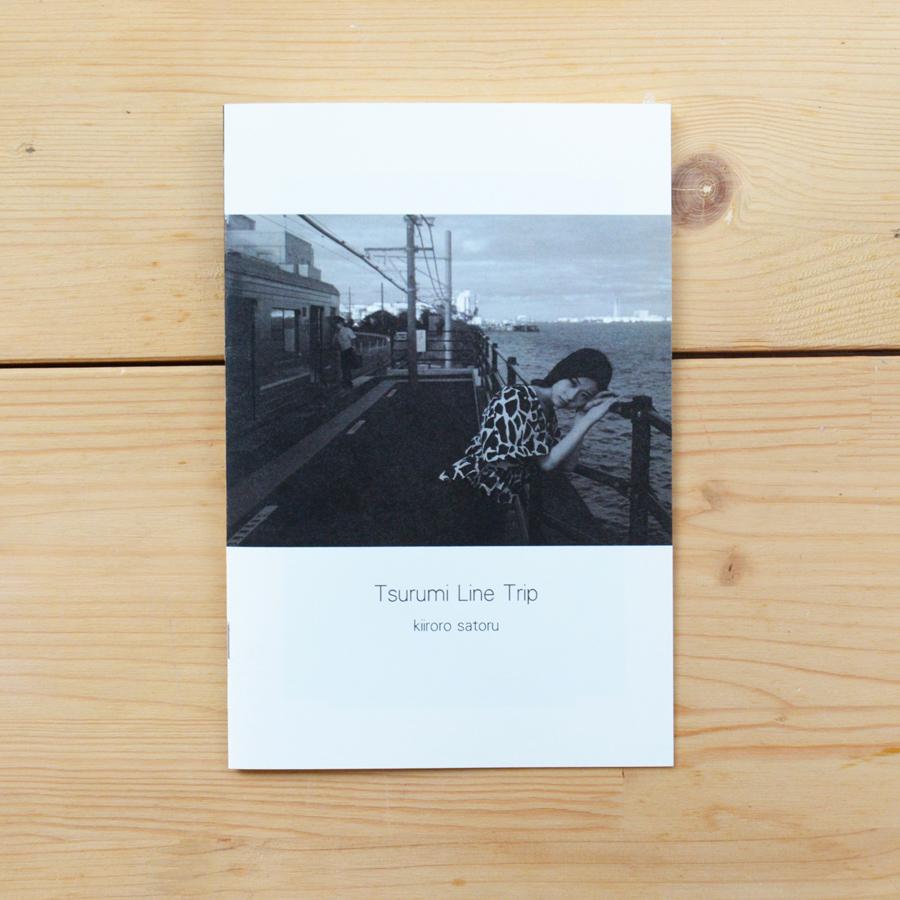Tsurumi Line Trip/No.24 きいろろ さとる
