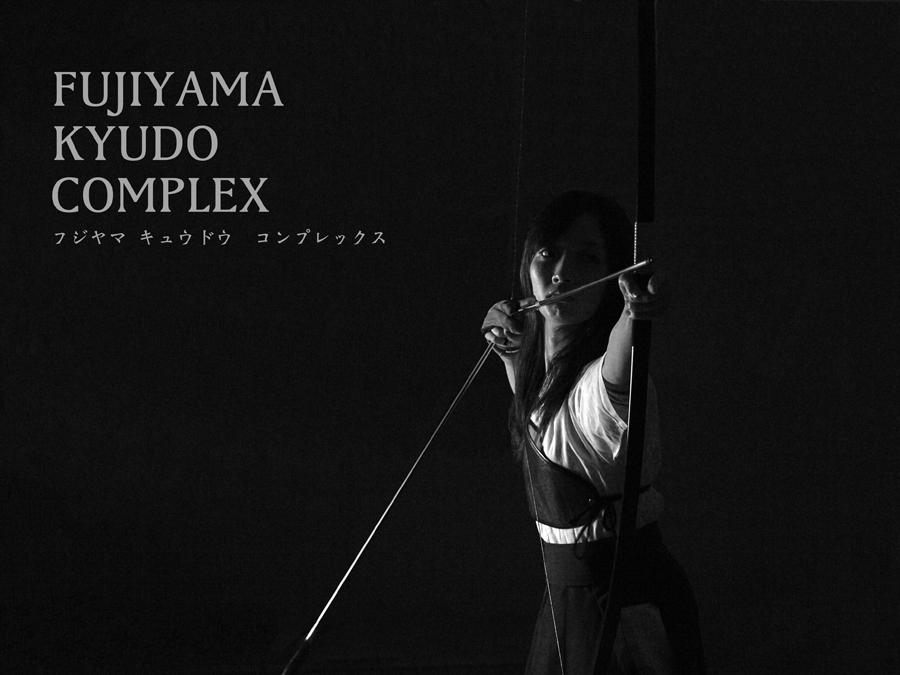 FUJIYAMA_main