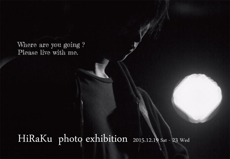 HiRaKu_DM_4c