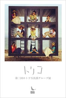 fotori2016_art
