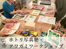 jyuku_awagami_banner