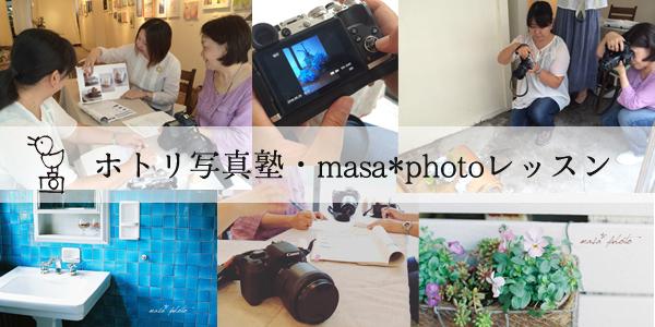 jyuku_masa_banner
