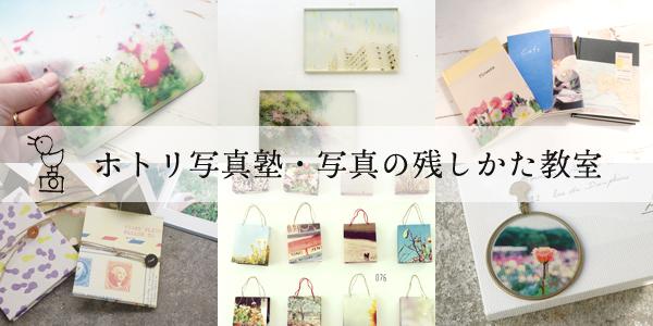 jyuku_school_banner