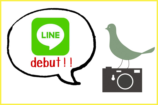 linedebut