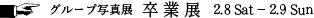 matuzawasotugyou_title
