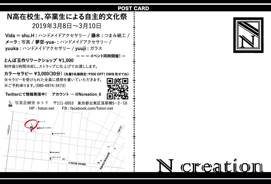 ncreation_main2