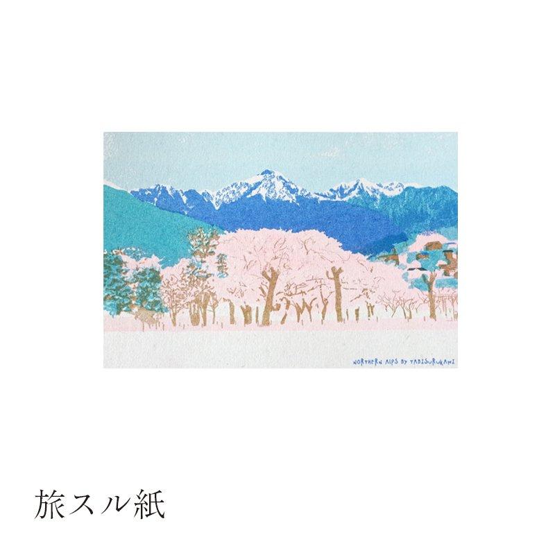 postcard-cherry01