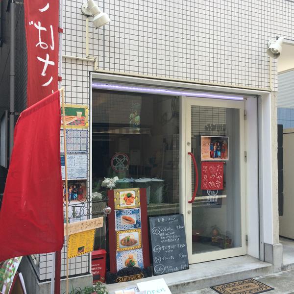 saruyasumi01