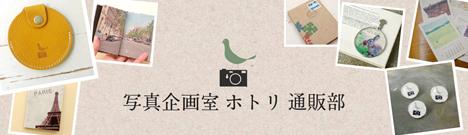 shop_banner_TOP