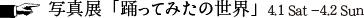 takemoto_title