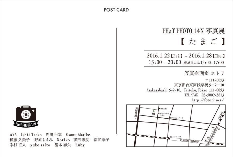 ポストカード宛名面【CS5】