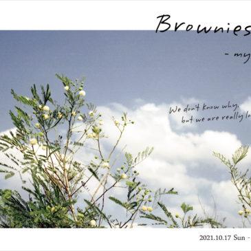 ホトリ公募展「Brownies 35! – my usual -」 10/17(日)~24(日)開催のお知らせ ※出展者募集中!