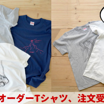 【畔商店】ホトリオーダーTシャツ、注文受付中です!